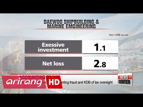 Prosecutors investigate Daewoo Shipbuilding & Marine Engineering's $1.3 bil accounting fraude case