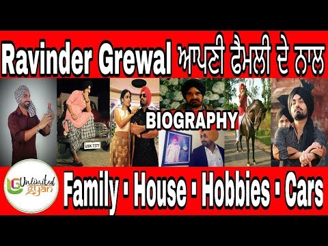 Ravinder Grewal Biography | Family | Cars | Houses | Struggle | Lifestyle | Danger Doctor Jelly