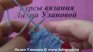 Приемы вязания спицами 30