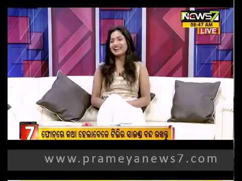 """BREAKFAST ODISHA"" with Telly Actress- Sulagna Nayak(02.09.17)"