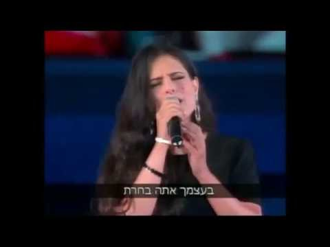 Israeli song - Song of Hope (Hebrew songs and spiritual songs from Jewish music)