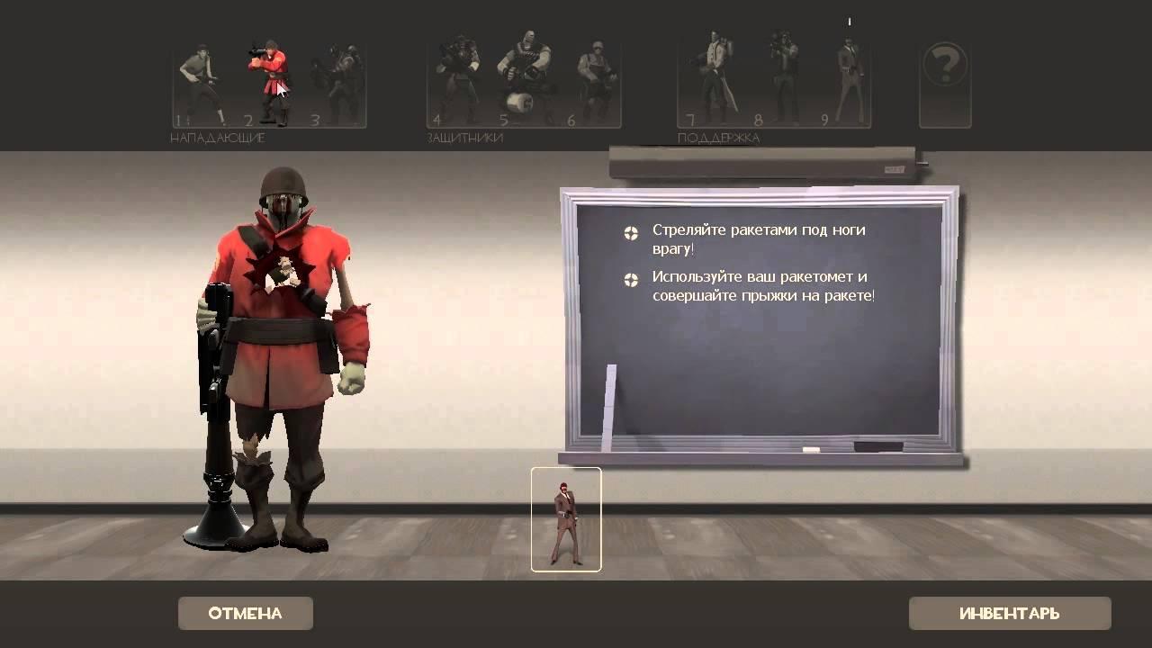 Team Fortress 2 Halloween 2012 Voodoo Cursed Souls