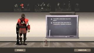 Team Fortress 2: HALLOWEEN 2012 - Voodoo-Cursed Souls