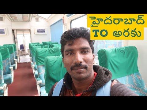 Hyderabad To Araku Trip