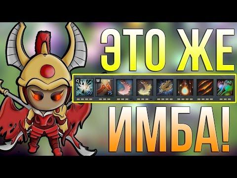 видео: 8 СКИЛЛОВ! 2000 УРОНА ЗА ДУЭЛИ! legends of dota - imba show
