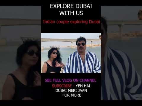 7 STAR HOTEL BEACH DUBAI – ATLANTIS THE PALM  | दुबई के अमीर लोगों के क्लब
