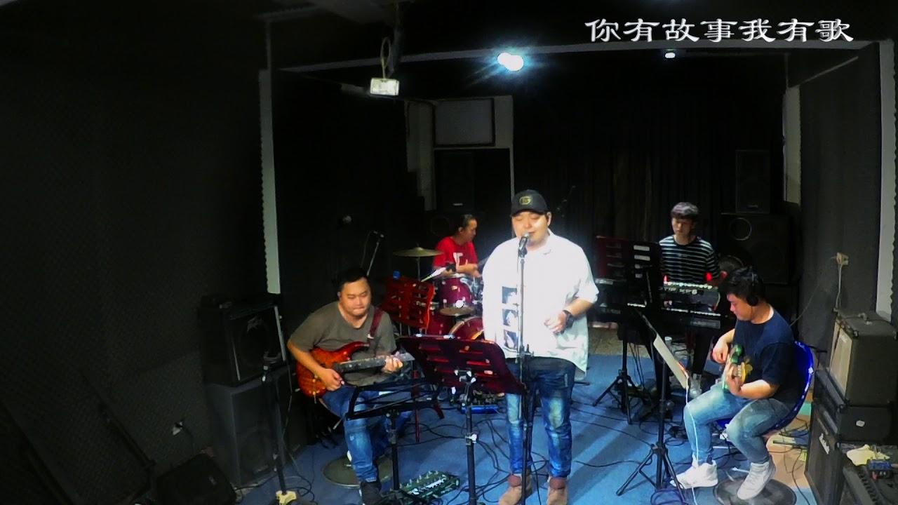 倔強(cover)/阿凡/你有故事我有歌/單歌