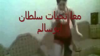 رقص بنات المدينه حجه youtube