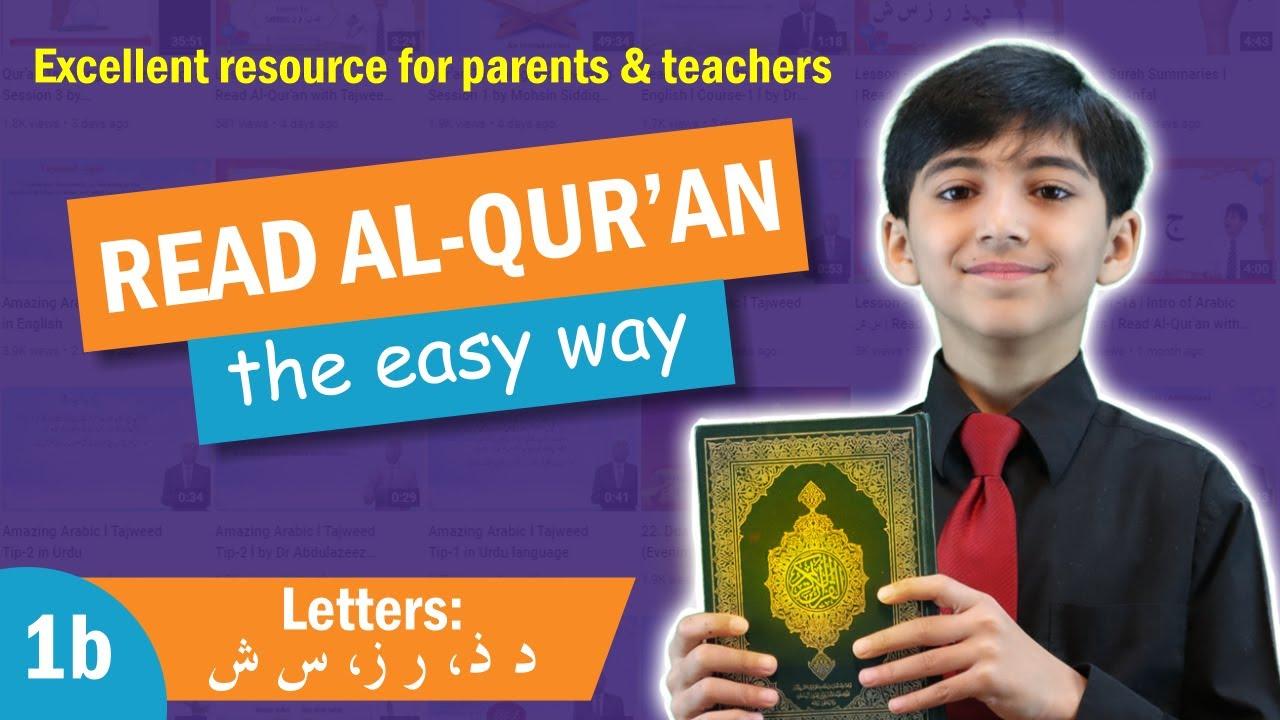 Lesson -1b   Letters: د ذ، ر ز، س ش   Read Al-Qur'an with Tajweed   Children's version   English