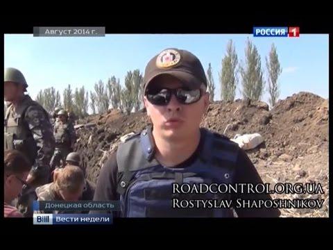 Агент ЦРУ Шапошников