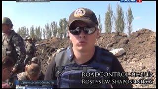 Агент ЦРУ Шапошников в сюжете Киселева | Россия-1