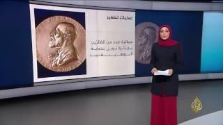 حائزون على نوبل للسلام يطالبون بحماية