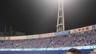 2016年8月6日 横浜DeNAベイスターズvs中日ドラゴンズ 横浜スタジアム YO...