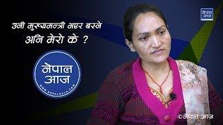 balika khadka nepal aaja