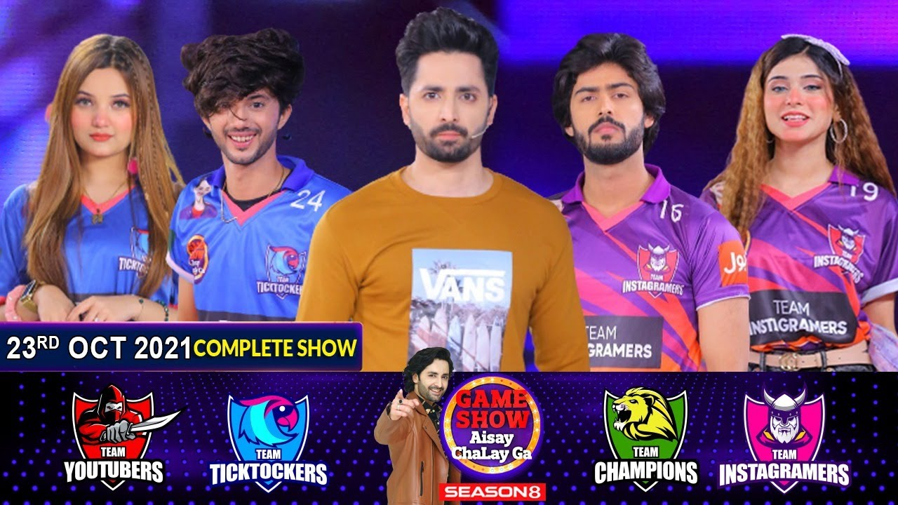 Download Game Show Aisay Chalay Ga Season 8 | Danish Taimoor Show | 23rd October 2021 | Complete Show