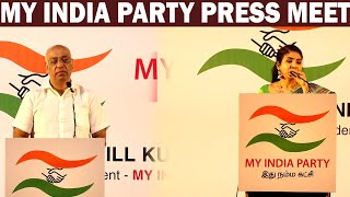 MY INDIA PARTY PRESS MEET | MY INDIA PARTY | FILMFLICK