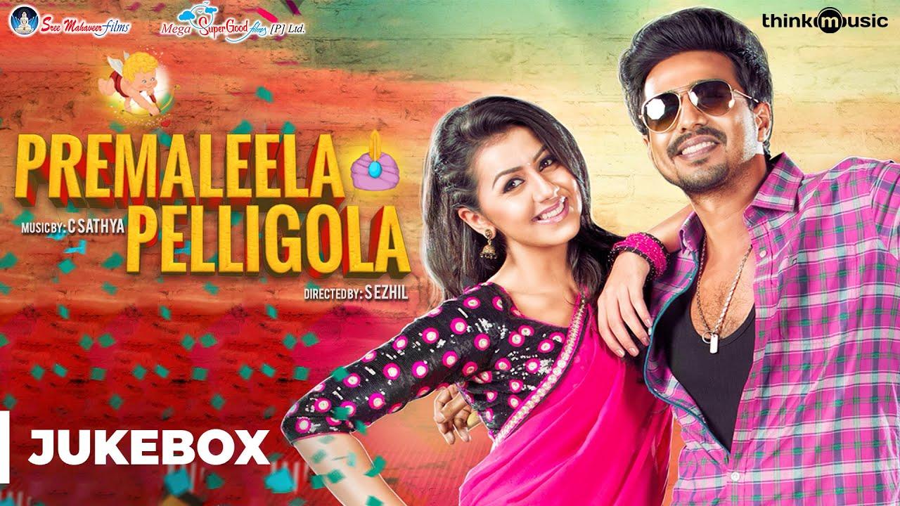 Premaleela Pelligola   Audio Jukebox   Vishnu Vishal   Nikki Galrani