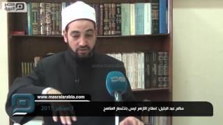بالفيديو| سالم عبد الجليل: هذه رؤيتي لإصلاح الأزهر