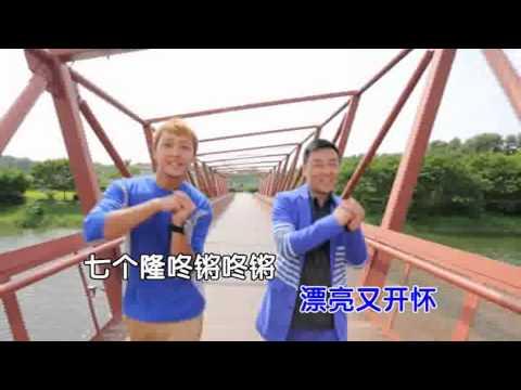 MediaCorp Chinese New Year Song 拜年 (王禄江,郭亮,权怡凤,锺琴,Pornsak, 徐鸣杰)