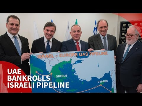 UAE invests millions in an Israeli gas pipeline