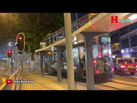 [4K] Hong Kong Tram(Hello hongkong)