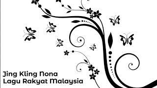 Lagu Rakyat Malaysia - Jing Kling Nona