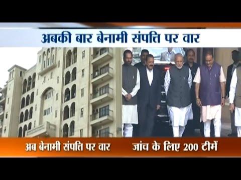 After Black Money, Modi Govt Crackdown on Benami Property