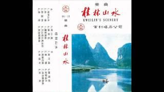 Chinese Music - 渔歌