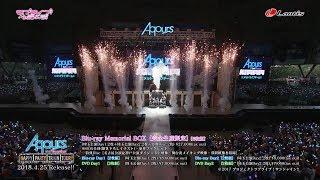 ラブライブ!サンシャイン!! Aqours 2nd LoveLive! HAPPY PARTY TRAIN TOUR Blu-ray/DVD 【ダイジェスト】 thumbnail
