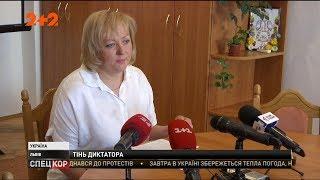 Львівську вчительку, яка у соцмережі привітала Гітлера з днем народження, звільнили