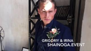 Оформление свадьбы Григорий и Ирина