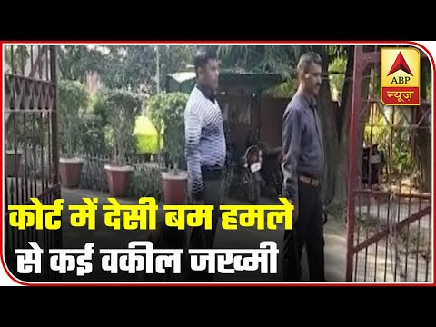 Bomb Explosion In Lucknow Court Premises, Lawyers Injured | ABP News