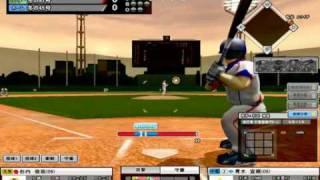 2010年に期待されるプロ野球選手の中、杉内 俊哉をパーフェクトナインで...