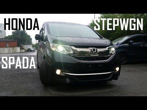 Honda Stepwgn Spada - ПОЛНЫЙ ОБЗОР! (Расход топлива, Разгон до 100км/ч)