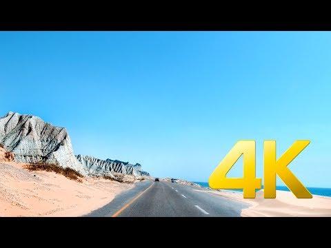 Kund Malir (Makran Coastal Highway - CPEC) - Balochistan - 4K Ultra HD - Karachi Street View