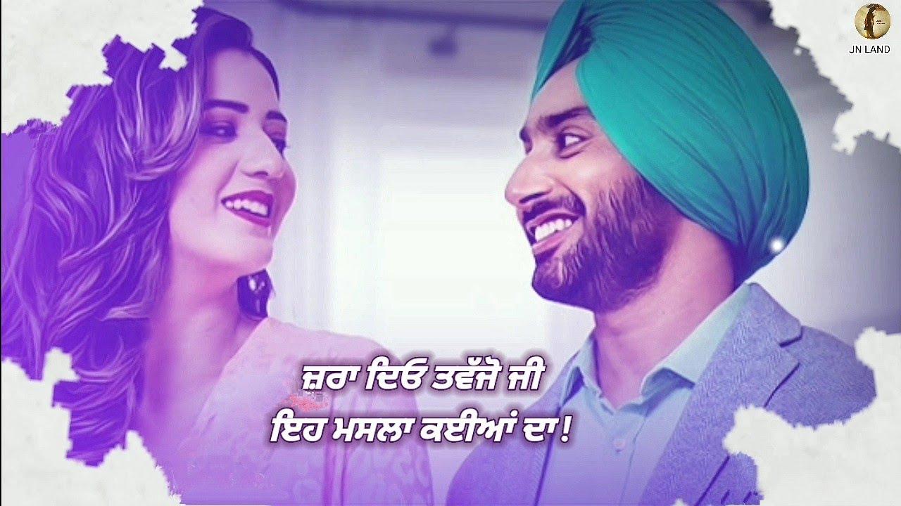 Zra Deo Twajjo Ji | Satinder Sartaaj | New Punjabi Song | Whatsapp lyrics Status