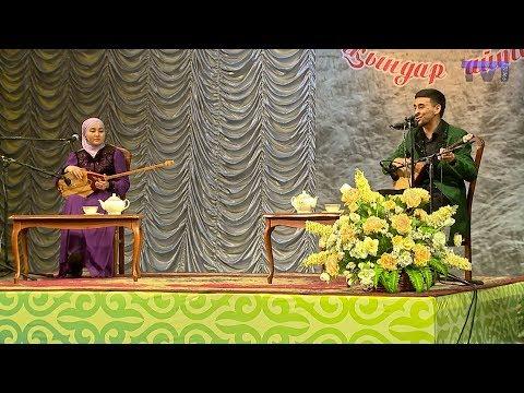 Айтыс. Елеусіз Жұлдыз (Сатпаев) VS Байсүгіров Нұрмұхаммед (Шахтинск)