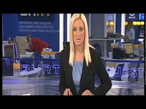 News Intro/Outro - Bosnia and Herzegovina (BHT 1/BHRT)