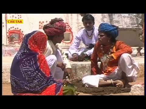Bheru Ji Ka Bhav6 Comedy Rajasthani