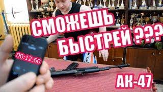 КОНКУРС | РЕКОРД ПО АК-47 или 74 ))) | ТЫ ТАК СМОЖЕШЬ?!