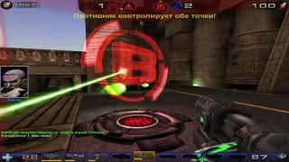 Unreal Tournament 2004: Захват флага №2