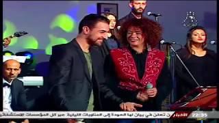 Meziane Amiche  & Souad assla chanson Kabyl