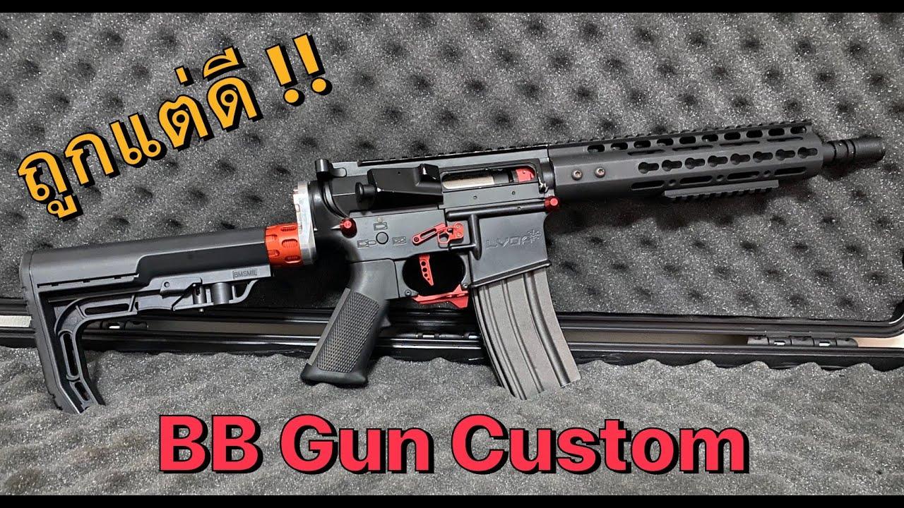 Bb Gun Shopee