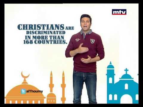 Minal - 14/03/2014 - Religious Discrimination مين قال