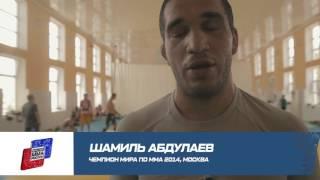 Сборы Союза ММА России в Крыму 2016 !Смотреть ВСЕМ!