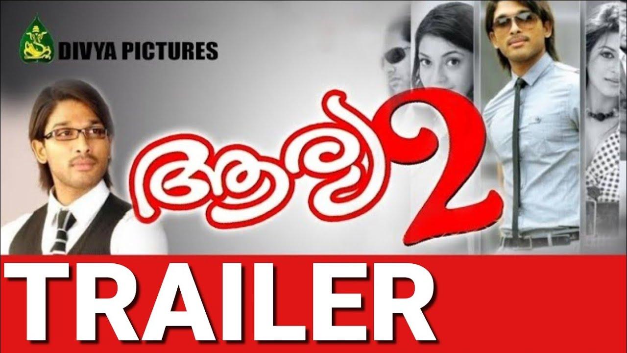 Aarya 2 Malayalam trailer  [2017]Sukumar Allu Arjun Navdeep Kajal Aggarwal  DSP