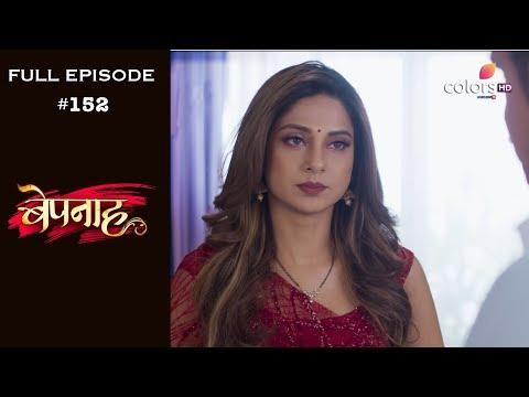 Bepannah - 15th October 2018 - बेपनाह - Full Episode thumbnail