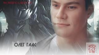 Олег Гаас  актер