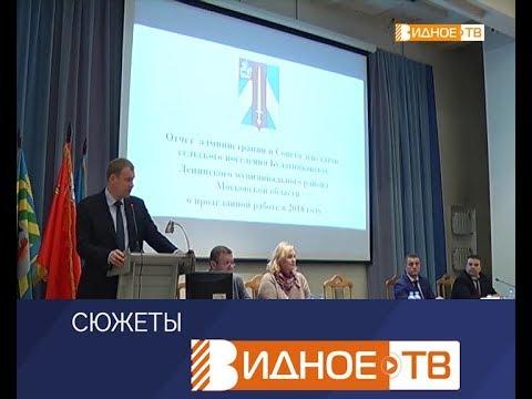 """""""Отчётный период"""" - отчёт главы сельского поселения Булатниковское"""