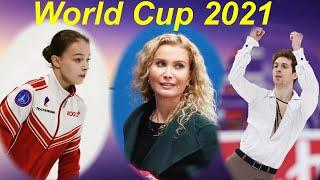 Анна Щербакова и Морис Квителашвили Чемпионат мира 2021 по Фигурному катанию